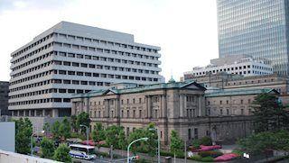 BoJ Pertahankan Kebijakan, Seperti Yang Diharapkan Secara Luas